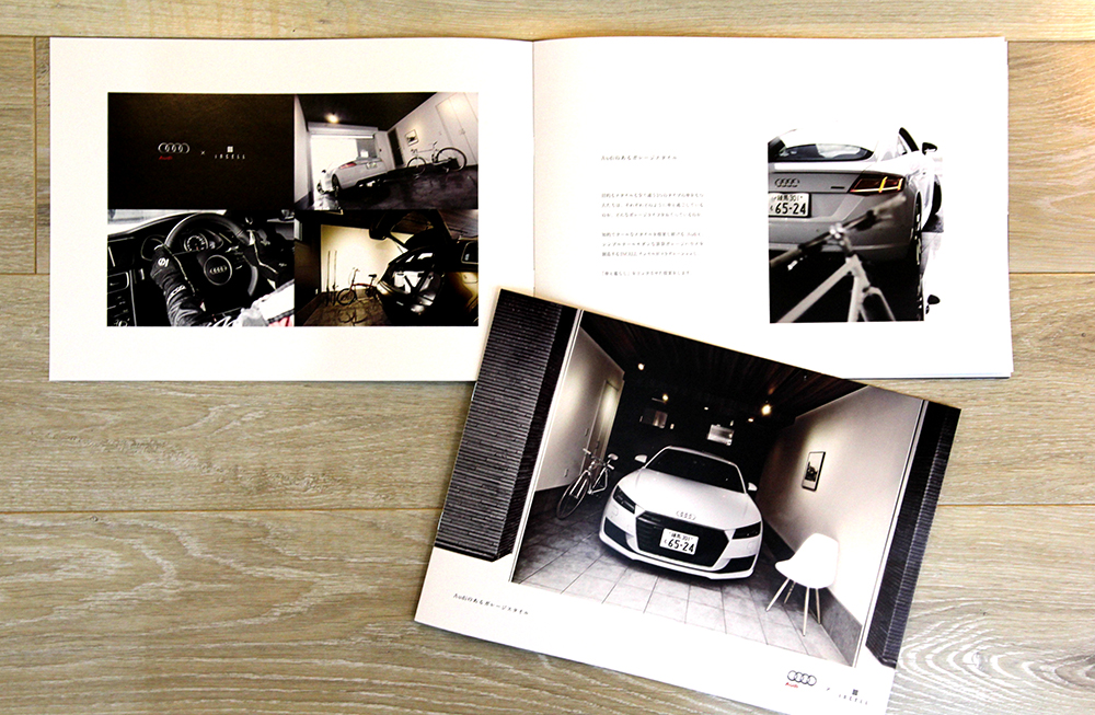 インセル incell  ガレージハウス 賃貸 Audi  Audi練馬 Audi新宿