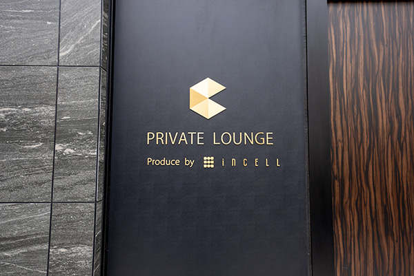 西麻布 inCELL PRIVATE LOUNGE